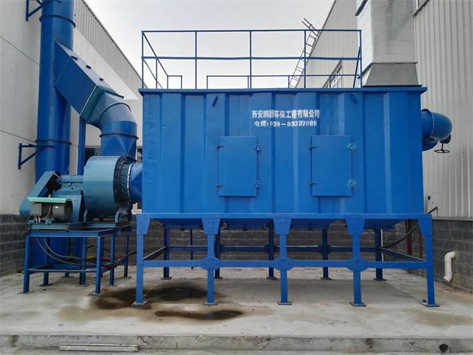 西安氮氧化物超低排放