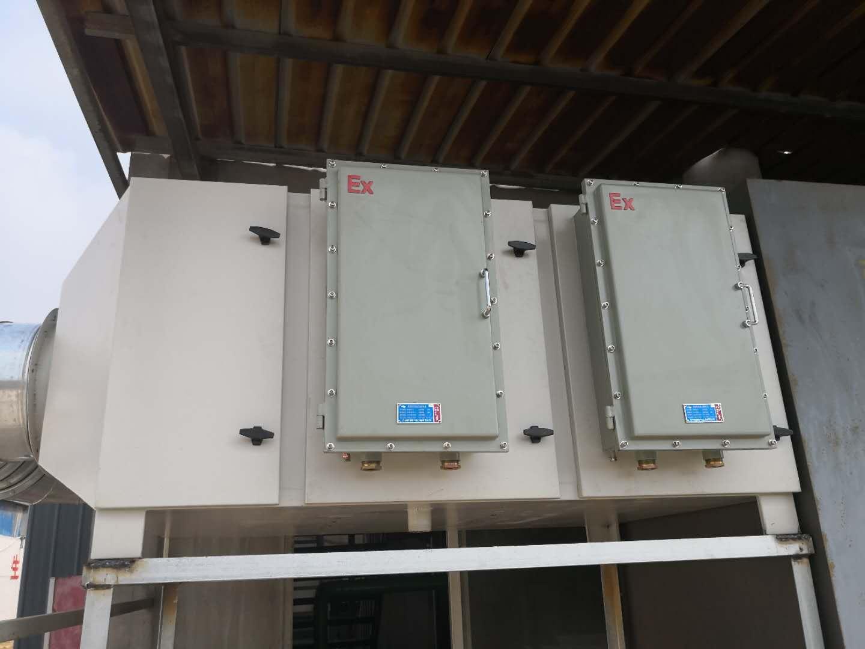 防爆型UV光氧净化器