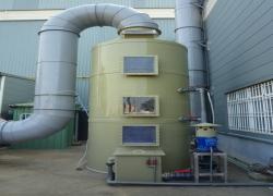 有机废气处理-洗涤净化塔