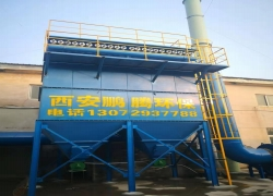 化肥厂专用布袋除尘器